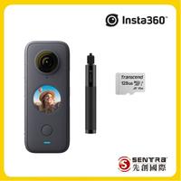 【Insta360】ONE X2 全景隨身相機(先創公司貨)