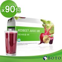 【BOTO】韓國原裝高濃度冷萃甜菜根紅妍飲x3盒+3包(共93包)