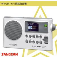 隨身✧聽【SANGEAN山進】WFR-28C WiFi網路收音機(DAB+/FM/USB) 時間顯示 無線音響 廣播電台