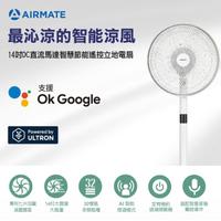 【AIRMATE 艾美特】IOT 14吋智能DC直流馬達遙控立地電扇FS35126RI+6吋遙控定時空氣循環扇