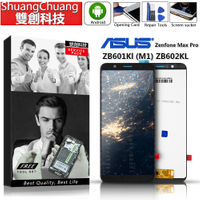 😍臺北雙創😍適用於華碩 ASUS Zenfone Max Pro ZB601Kl (M1) ZB602KL 螢幕總成