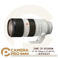 ◎相機專家◎ SONY SEL70200GM 望遠變焦鏡頭 FE 70-200mm F2.8 GM OSS 公司貨