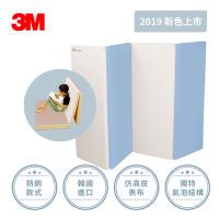 【3M】官方現貨 9945 折疊式遊戲地墊 天空藍  200 cm x 130 cm x 4cm (可另宅配)