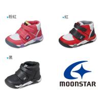 Moonstar月星童鞋 Carrot Hi系列 兒童機能矯正鞋 高筒 護踝 2E寬楦運動鞋足弓墊 F9690