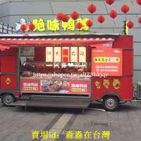 (妙妙賣場)多功能電動餐車小吃車水果車流動擺攤美食車移動售貨車廣告宣傳車