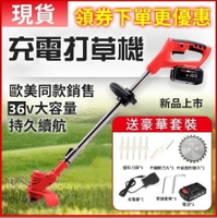割草機 【現貨】36V鋰電耕地機 鬆土機 輕便家用小型打草機電動除草機 鋰電除草機T
