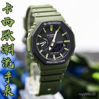 卡西歐G-SHOCK八角形時尚潮流運動手錶GA-2100SU GA-2110SU-3A/9A aJ90