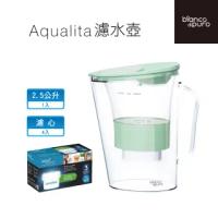 【bianco di puro】Aqualita 濾水壺組(內含4個濾心)