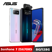 ASUS ZenFone 7 ZS670KS 6.67吋 8G/128G (黑色/白色)【送螢幕保護貼】