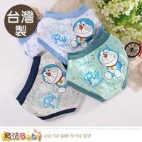 【魔法Baby】男童內褲 四件一組 台灣製哆啦A夢正版純棉三角內褲(k50956)