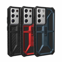 UAG Galaxy S21 Ultra S21+ 頂級版耐衝擊保護殼 頂級款