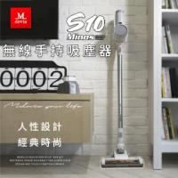 【Mdovia】Mdovia Minos S10 高效鋰電無線手持吸塵器