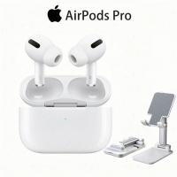 輕巧摺疊支架組【Apple 蘋果】AirPods Pro搭配無線充電盒