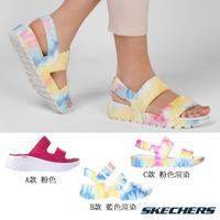 【SKECHERS】女 熱銷厚底防水涼拖鞋(111125MAG/111068MLT/111069MLT)