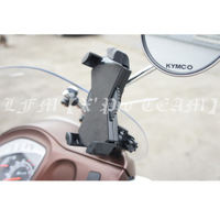 【LFM】BRO'S BIKE 韓國X型 手機架 USB充電 SMAX/FORCE/勁戰四代/BWSR/BWS/勁戰五代