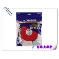 【大都會】~31週年慶~2018 Victor 勝利【 GR233-10 】 外握把皮(10條裝) ~$600~