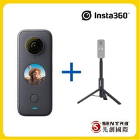 【Insta360】ONE X2 全景隨身相機+三腳架自拍棒