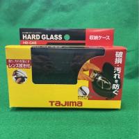 含税 HG-CAS 專業型護目鏡用收納盒 日本TAJIMA田島 眼鏡