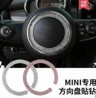 美琪 (汽車升級)BMW迷你mini cooper F56 F55 다이아몬드鑲鑽方向盤크리스탈水晶貼紙專用裝飾貼