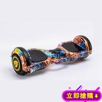智慧平衡車雙輪思維體感代步車兩輪迷你電動滑板車電動平衡車 下殺優惠