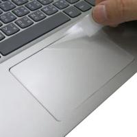 【Ezstick】Lenovo IdeaPad S130 14 IGM TOUCH PAD 觸控板 保護貼