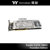 曜越 Pacific V-GTX 1080Ti 水冷頭 透明 (創始版) CL-W183-CU00TR-A