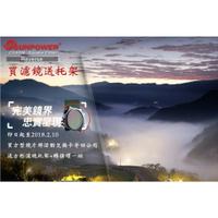 【eYe攝影】現貨 Sunpower Reverse 反式 100x150 GND1.5 減5格 方形漸層減光鏡