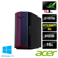 【ACER +24型IPS護眼螢幕】NITRO N50-610SE i7 電競電腦(i7-10700/16G/512G SSD/RTX3060Ti/W10)