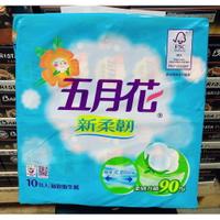 五月花 衛生紙 新柔韌 抽取式 一串10包 100抽 柔感升級 數量有限 生活用品