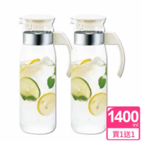【日本HARIO】原裝盒冷熱玻璃壺1400ml-隨機(買1送1)