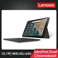 【Lenovo】IdeaPad Duet Chromebook 10.1吋平板電腦-鐵灰(CT-X636F)