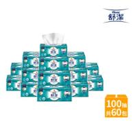 【Kleenex 舒潔】柔韌潔淨抽取衛生紙 100抽x60包/箱