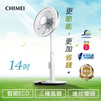 【CHIMEI 奇美】14吋微電腦ECO遙控擺頭DC節能風扇(DF-14D600)