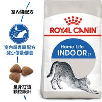 小Q狗~法國皇家 ROYAL CANIN法國皇家Royal 室內成貓《IN27》4KG