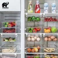 日式冰箱收納盒抽屜式冰箱冷凍保鮮盒懸掛式廚房整理盒冰箱分類儲物盒【萌寶時光】
