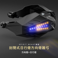 【LFM】靈獸 LED 護弓 方向燈 日行燈 平衡端子 DRG BWSR SMAX FORCE MSX BWS 酷龍 KTR