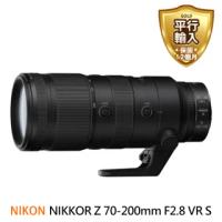 【Nikon 尼康】NIKKOR Z 70-200mm F2.8 VR S 遠攝變焦鏡頭(平行輸入)