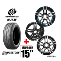 BRIDGESTONE普利司通輪胎185/60/15-圈15吋/4孔100/6.5J/38ET 四輪四圈組合/鋁圈三選一