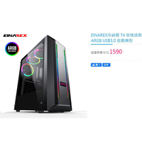 FB 洪小姐 訂購 R9-3900X主機