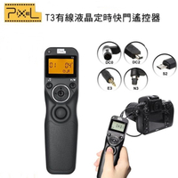 又敗家@品色Pixel Canon副廠定時快門線遙控器T3/N3相容佳能原廠RS-80N3快門線適EOS-R5 1D x II III 1D3 1D2 5DS 5DSR 5D 6D 7D 50D 40D