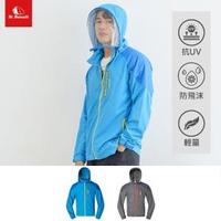 【St.Bonalt 聖伯納】機能時尚抗UV防護夾克 男款 0046(含防護面罩、防風、防飛沫)