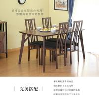【RICHOME】TA314+CH1224  《麗芙餐桌椅組(一桌四椅)》 餐椅   聚餐  餐廳  實木桌腳