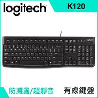 【宏華資訊廣場】Logitech羅技 - K120 USB有線鍵盤