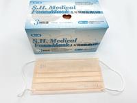 上好生醫 成人醫療口罩50片/盒 (蜜糖橘) 042672《全月刷卡累積滿$3000賺5%回饋》