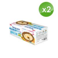 【3M】醫用口罩兒童散裝50枚入x2盒-藍色