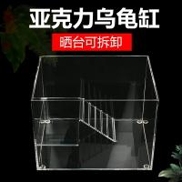 烏龜缸 壓克力龜缸帶曬台桌面小魚缸迷你生態金魚缸家用辦公桌魚缸 ye836