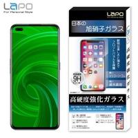 【LaPO】Realme X50 Pro 全膠滿版9H鋼化玻璃螢幕保護貼(滿版黑)