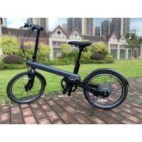 賓士哥3C【福利品專賣店】小米本家mi Qicycle2 騎記2 電動自行車 電動助力自行代步車 新品 騎行 電動車助力車省力車