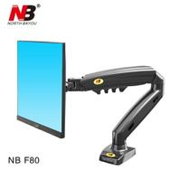 NB-F80 17~30吋 電腦顯示器支架 電腦螢幕底座 桌上螢幕支架  2020年款(蝴蝶鎖板)