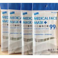 口罩 醫療口罩 醫用口罩 5入包 佑合 橄欖綠 太妃紅 石灰藍 莫蘭迪 5入一包 台灣製 MD 附發票 合法藥商直營